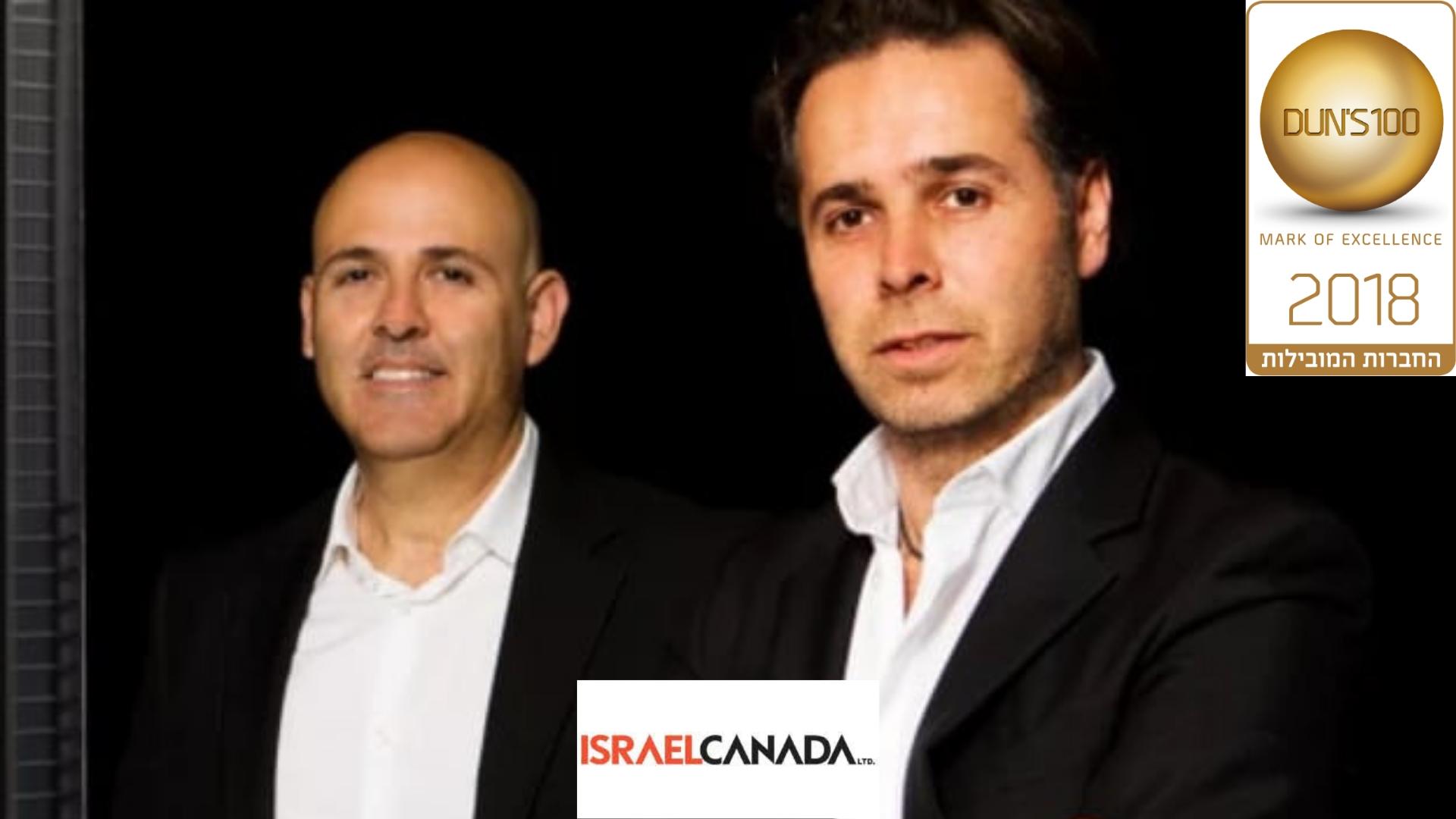 הארץ – מצוינות בבניה הארץ: אות מצוינות עסקית לקנדה ישראל