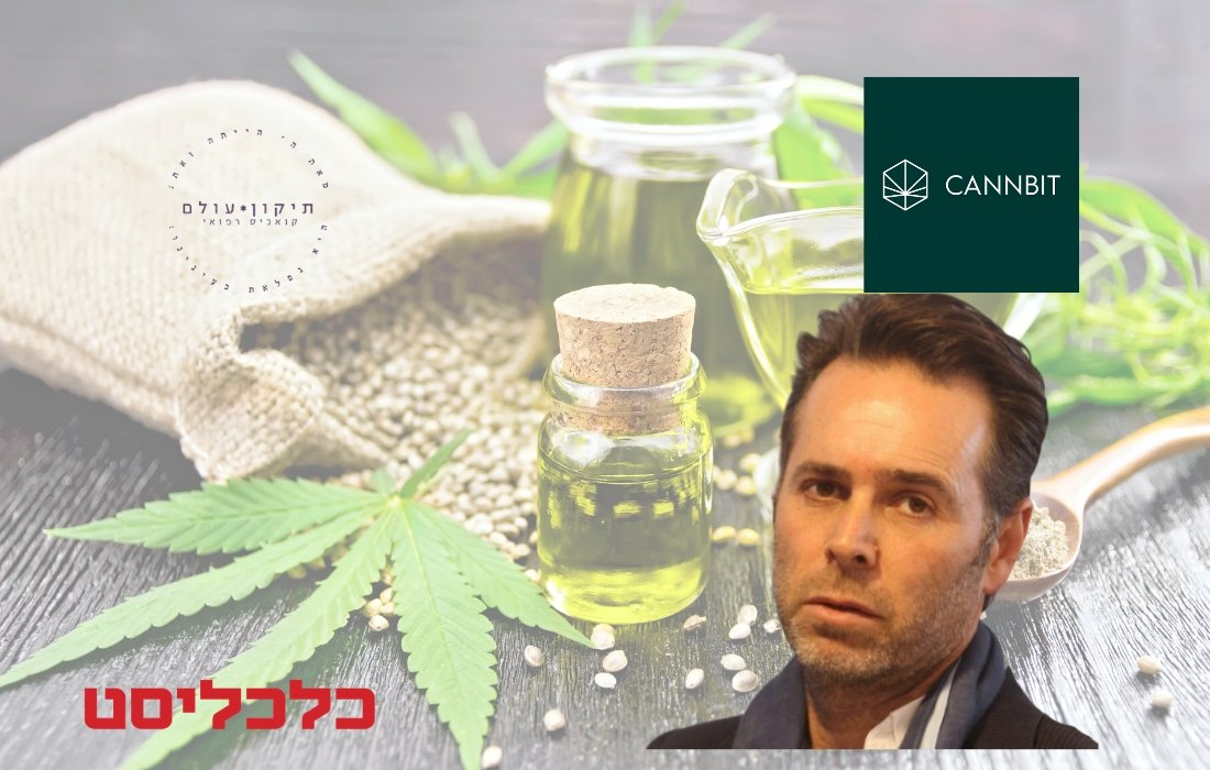 ברק רוזן וקנביט רכשו את פעילות תיקון עולם בישראל ב-140 מליון (כלכליסט)
