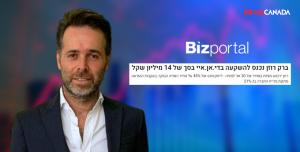 ביזפורטל: ברק רוזן ירכוש כ- 60% מחברת די.אן.איי ביומד